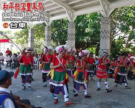 BC244 台東 成功 和平部落05