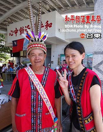 BC244 台東 成功 和平部落07
