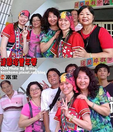 BC245  達蘭部豐年祭02