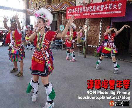 BC245  達蘭部豐年祭04