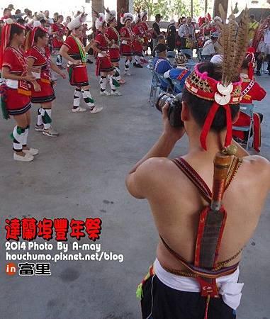 BC245  達蘭部豐年祭06