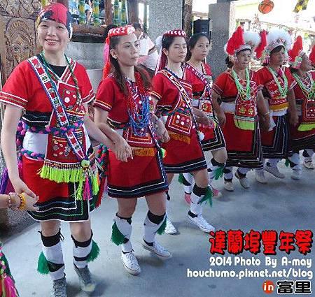 BC245  達蘭部豐年祭08