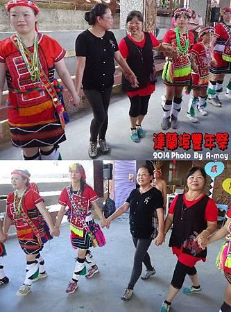 BC245  達蘭部豐年祭10