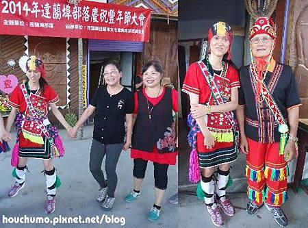BC245  達蘭部豐年祭12
