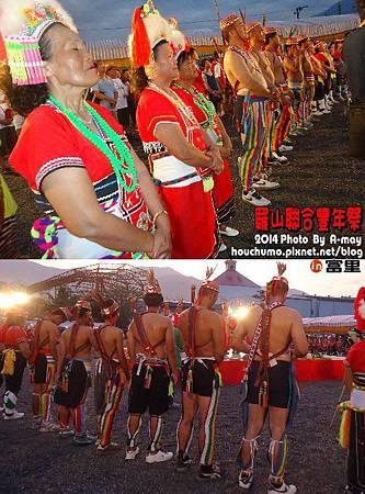 BC248 富里。羅山聯合豐年祭09