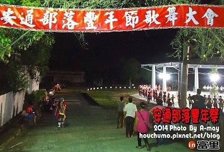 BC250 安通部落豐年祭01