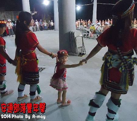 BC250  安通部落豐年祭05
