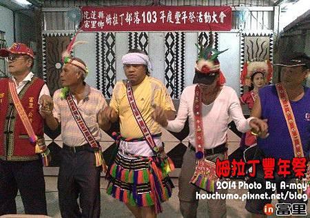 BC251 姆拉丁部落豐年祭01