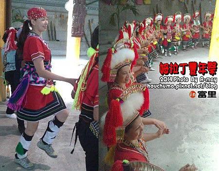 BC251  姆拉丁部落豐年祭03