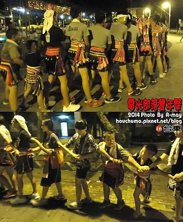 BC252  電光部落豐年祭03