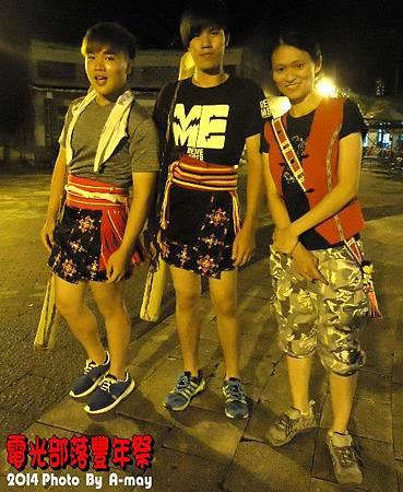 BC252  電光部落豐年祭04