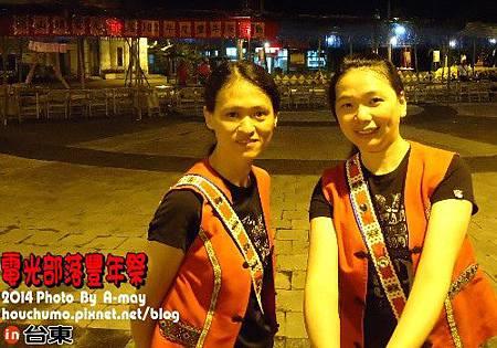BC252  電光部落豐年祭06