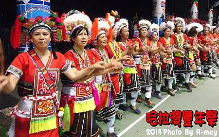 BC254  玉里哈拉灣豐年祭04