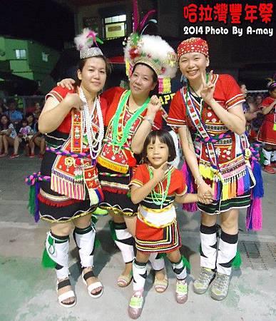 BC254  玉里哈拉灣豐年祭12