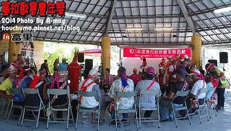 BC255 基拉歌賽豐年祭01