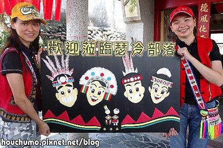 BC256 瑟冷部落豐年祭16