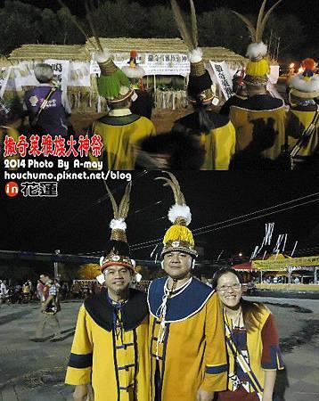 BC259 火神祭11