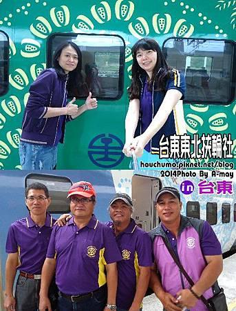 BC260  台東東北扶輪社03.jpg