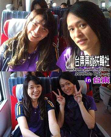 BC260  台東東北扶輪社04.jpg