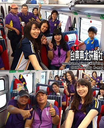 BC260  台東東北扶輪社05.jpg