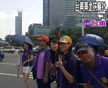 BC260  台東東北扶輪社07.jpg