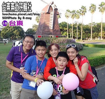 BC260  台東東北扶輪社15.jpg