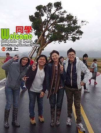 BC261 歡迎同學逗熱烈06