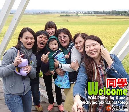 BC261 歡迎同學逗熱烈09