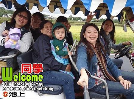 BC261 歡迎同學逗熱烈11