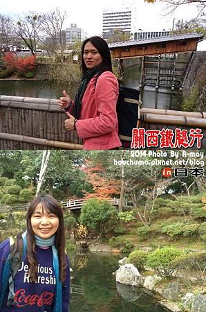 BC262  日本鐵腿行12