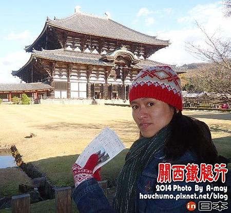 BC263 日本鐵腿行09