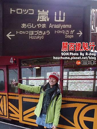 BC263 日本鐵腿行20