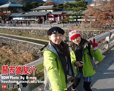 BC263 日本鐵腿行26