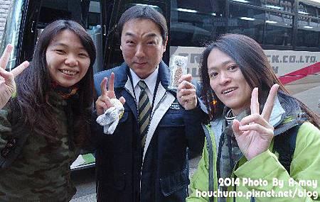 BC264 日本鐵腿行03