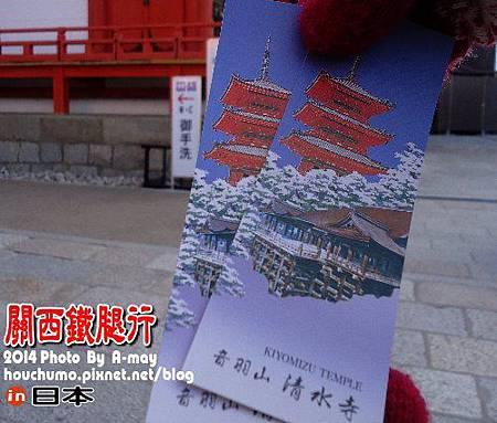 BC264 日本鐵腿行04