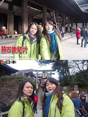BC264 日本鐵腿行05