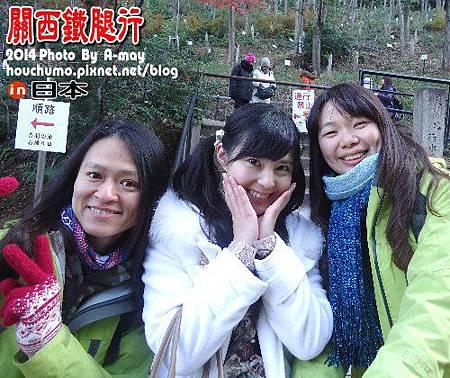 BC264 日本鐵腿行06