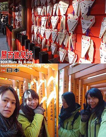 BC264 日本鐵腿行16