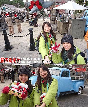 BC265 日本鐵腿行21