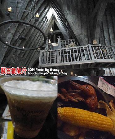 BC265 日本鐵腿行38