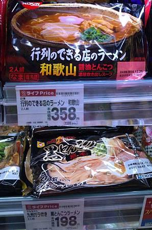 BC266 日本鐵腿行011