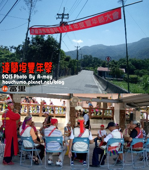 BC269 達蘭埠豐年祭01
