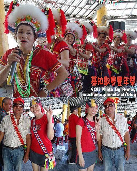 BC270   基拉歌賽豐年祭02