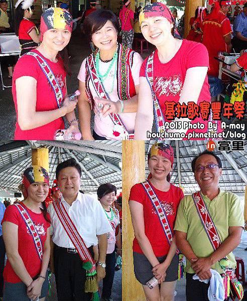 BC270   基拉歌賽豐年祭06