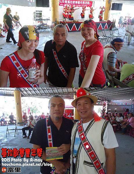 BC270   基拉歌賽豐年祭08