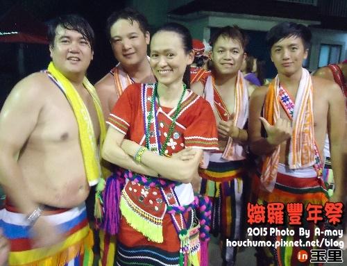 BC276  織羅部落10
