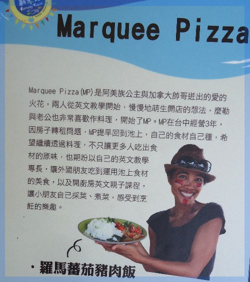BC279   Marquee Pizza  02