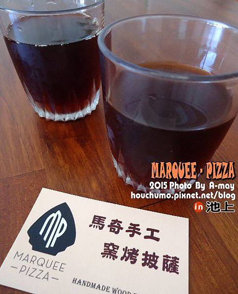 BC279   Marquee Pizza  04