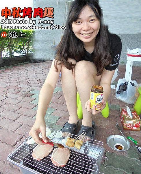 BC280  中秋節烤肉趣04