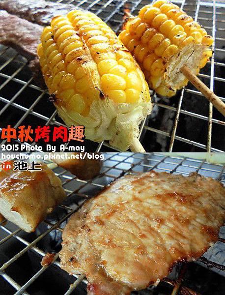 BC280  中秋節烤肉趣06